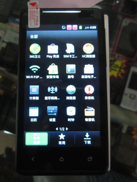 HTC Z560E 雙模  9