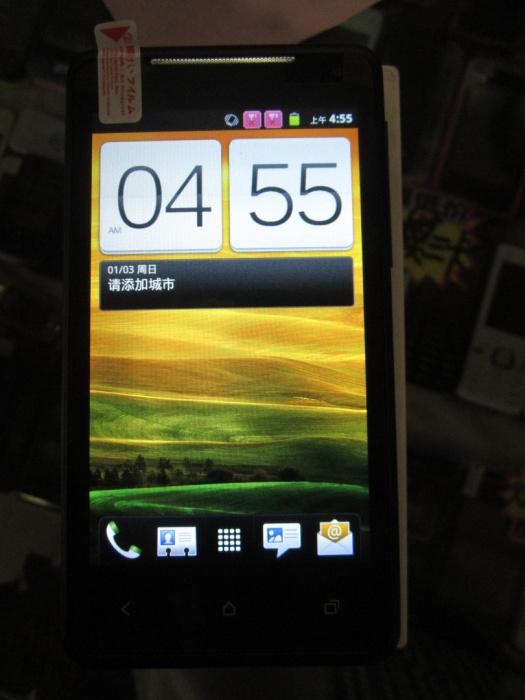 HTC Z560E 雙模  8