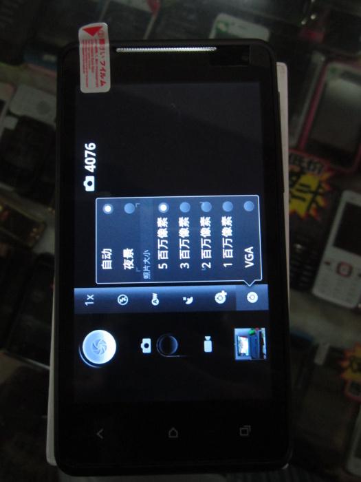 HTC Z560E 雙模  11
