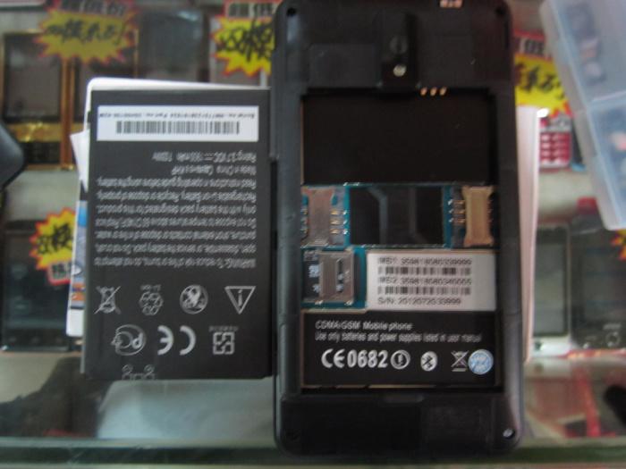 HTC Z560E 雙模  18