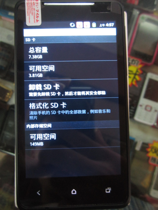 HTC Z560E 雙模  12