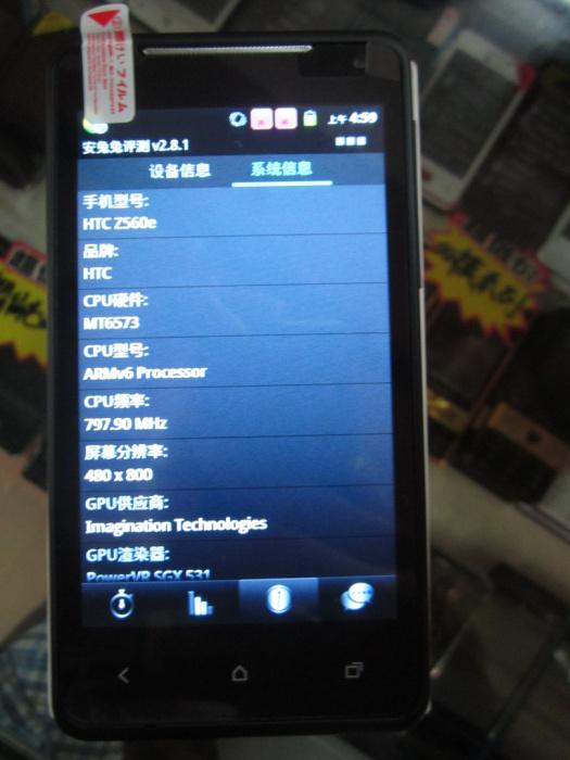 HTC Z560E 雙模  14