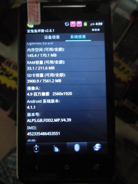 HTC Z560E 雙模  15