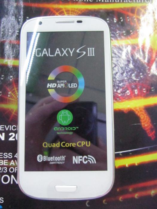 S3 4.7吋 6575 4G ROM  1