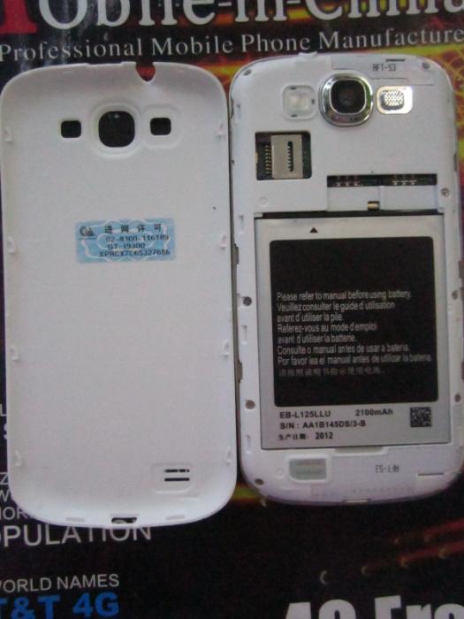 S3 4.7吋 6575 4G ROM  7