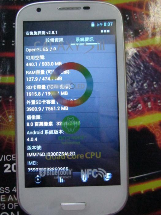 S3 4.7吋 6575 4G ROM  18