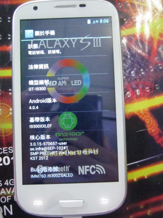 S3 4.7吋 6575 4G ROM  16