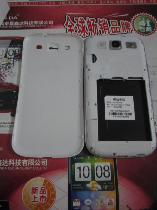 S3 1比1 雙卡 SMDK4X12 芯片  7
