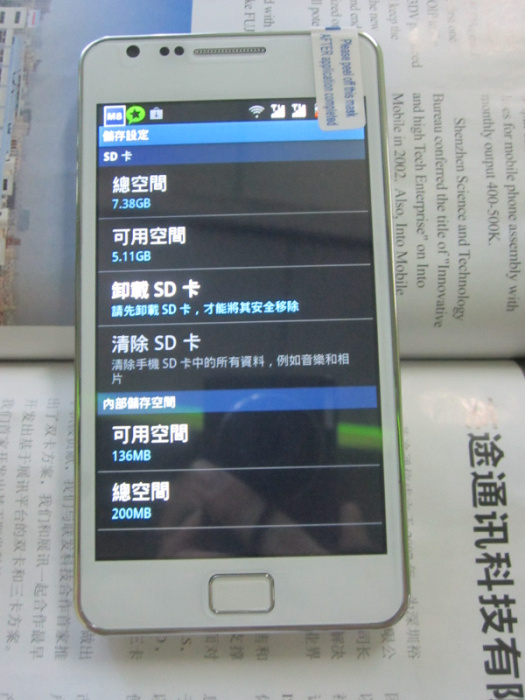 三星 9100 1:1 SMDKC210芯片  9