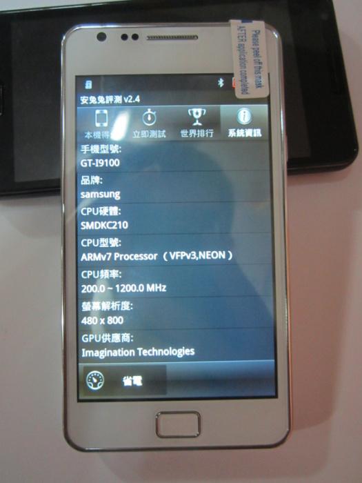 三星 9100 1:1 SMDKC210芯片  18