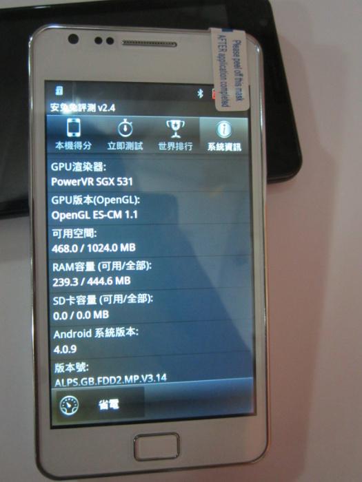 三星 9100 1:1 SMDKC210芯片  19
