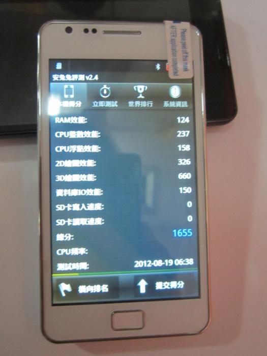三星 9100 1:1 SMDKC210芯片  20