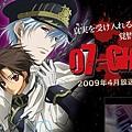 07-ghost01.jpg