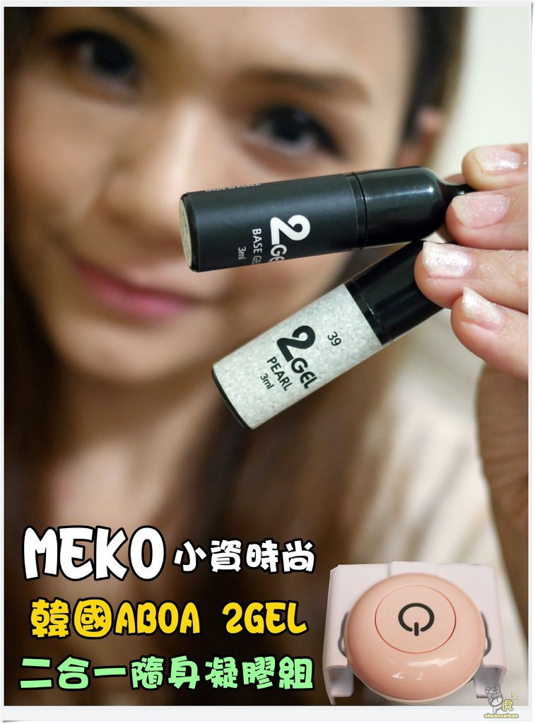 P1230582拷貝-1
