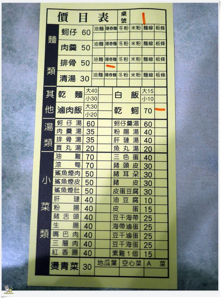 P1470204.JPG