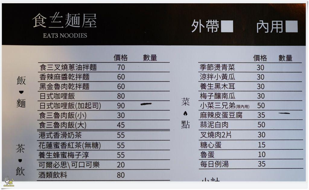 P1530435.JPG