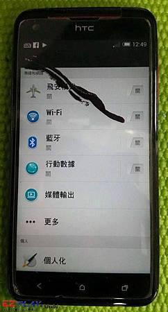 HTC蝴蝶機畫面怎麼出現一條黑影