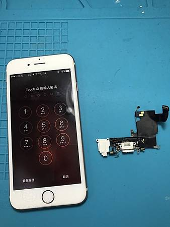 IPHONE6充電孔髒汙
