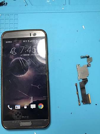 HTC M9+開機鍵失效