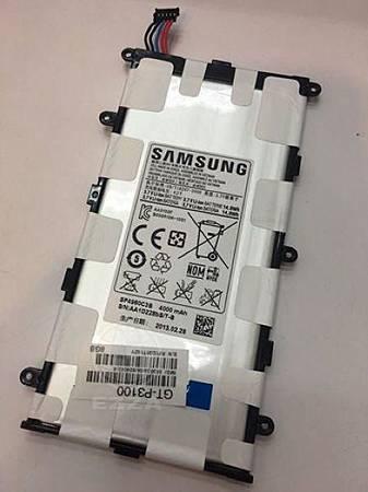三星P3100更換電池