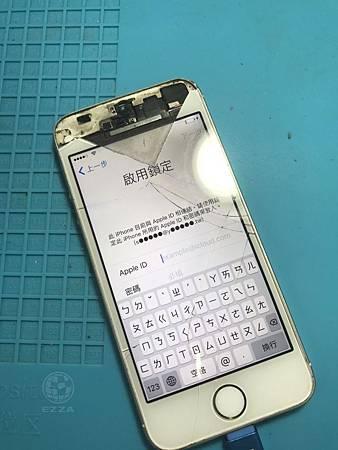 最牛的IPHONE 5S