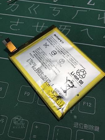 Z3+電池膨脹