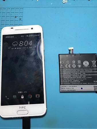 HTC A9電池老化