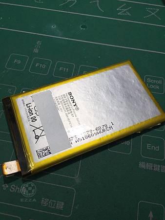 Z2A更換電池
