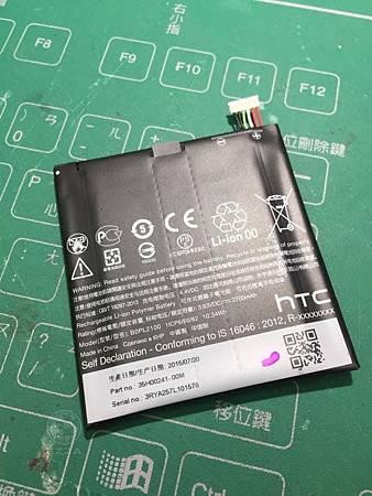 蝴蝶3更換電池