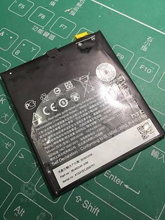 728電池膨脹(1)