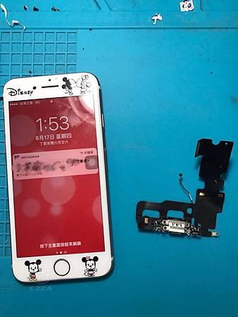 IPHONE7 麥克風有雜音