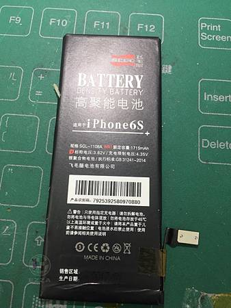 IPHONE6S 這電池是什麼