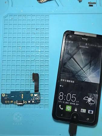 HTC 蝴蝶不能充電