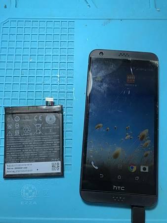 HTC 530換電池
