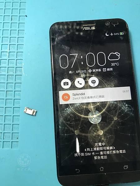 Asus GO TV充電孔崩壞