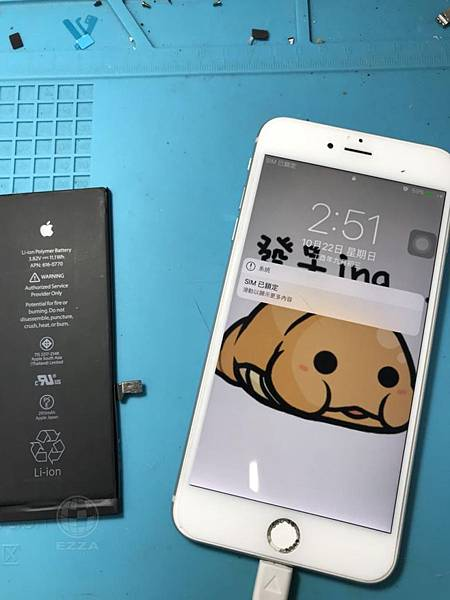 IPHONE 6+電池更換