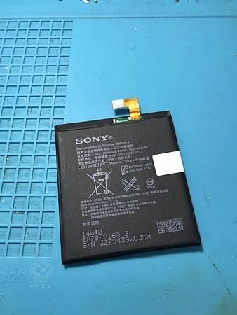 SONY C3電池更換
