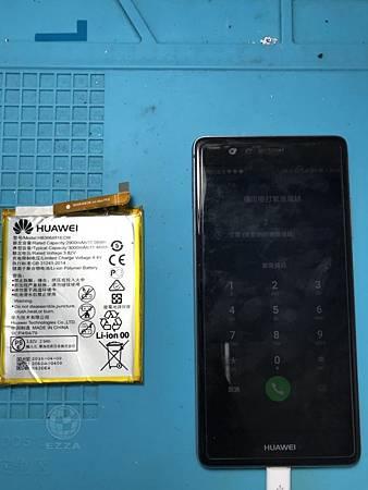 華為P9電池更換