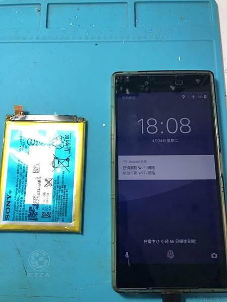 SONY Z5P電池更換