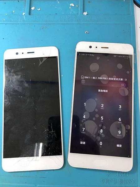 Huawei P10+更換面板