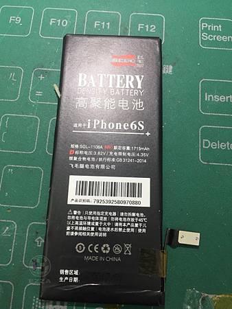 IPHONE6S 這電池是什麼..