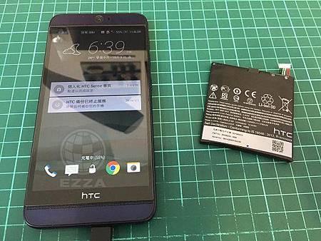 HTC 蝴蝶3更換電池