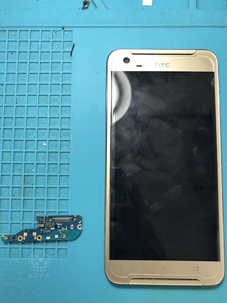 HTC X9充電異常