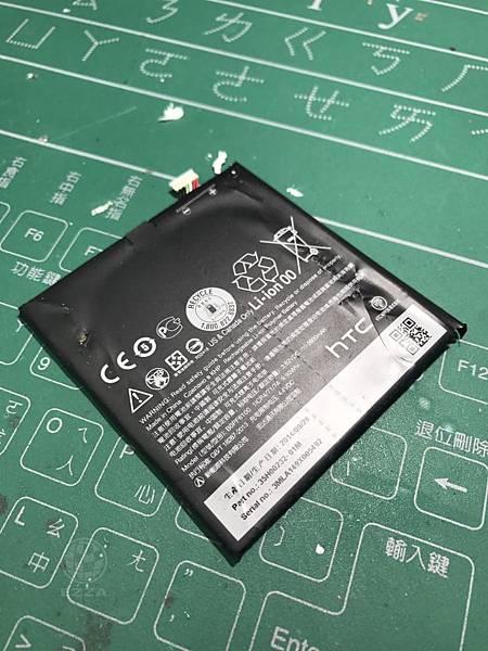 820更換電池