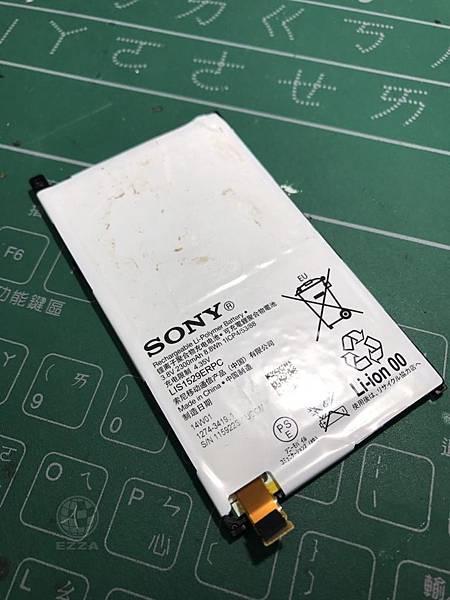 Z1C更換電池