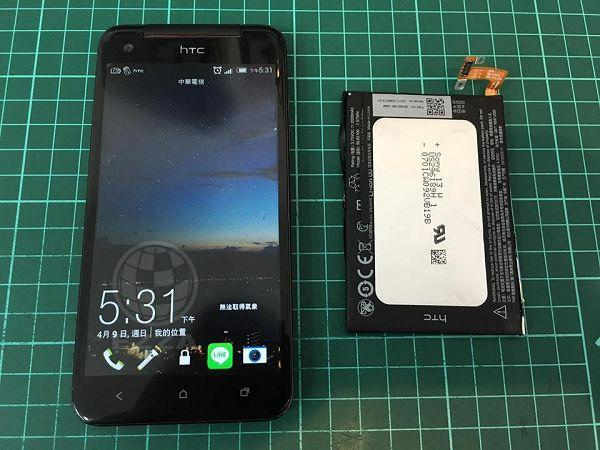 HTC 蝴蝶機更換電池