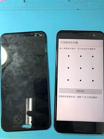 HTC U11更換面板