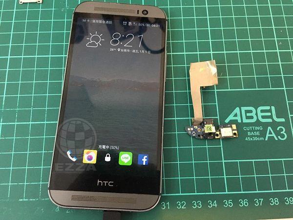 HTC M8突然間就無法充電