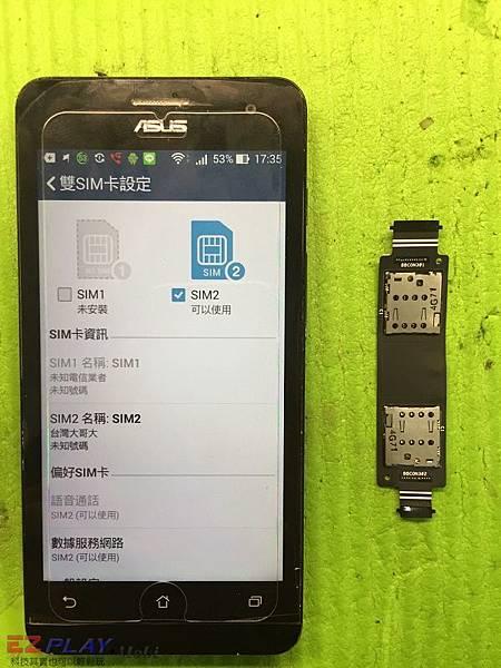 ASUS zenfone5 sim卡讀不到了