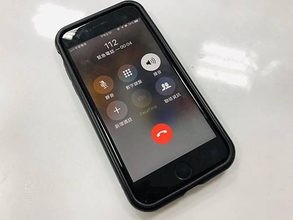 IPHONE7主機板故障